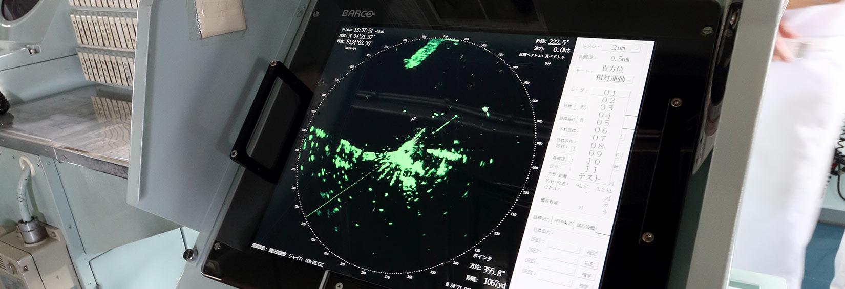 Školení Radar patent